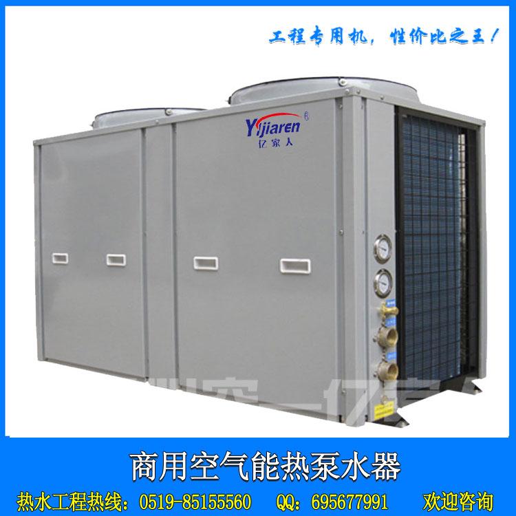 10P商用空气能热泵机组