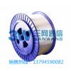 HSF隐形皮缆(隐形光纤)专业生产