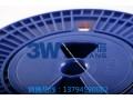 TAC隐形光纤 HSF隐形皮缆品质保证