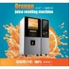 鲜榨橙汁机_鲜榨橙汁自动贩卖机_鲜榨橙汁自助售货机