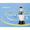 迎宾机器人|导购机器人|讲解机器人|大堂助理机器人