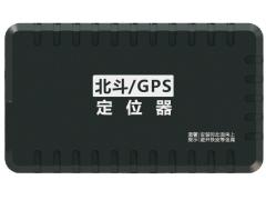 GPS 北斗 车载定位器