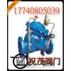 DY206X-10减压稳压电动控制阀