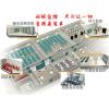 华北工控ARM准系统BIS-1280亮剑动环监控领域