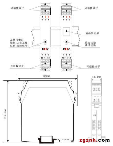 直流电压变送器接线图