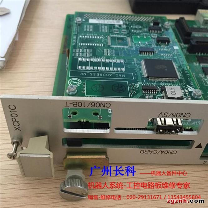 xcp01c 安川莫托曼机器人控制器cpu板