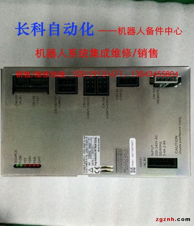 jzncyps01e安川dx100机器人控制电源单元