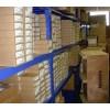6AV2123-2MA03-0AX0、新疆西门子伺服