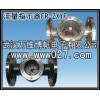消防管道用法兰式水流指示器 流量观察器 型号FR-ZXYF
