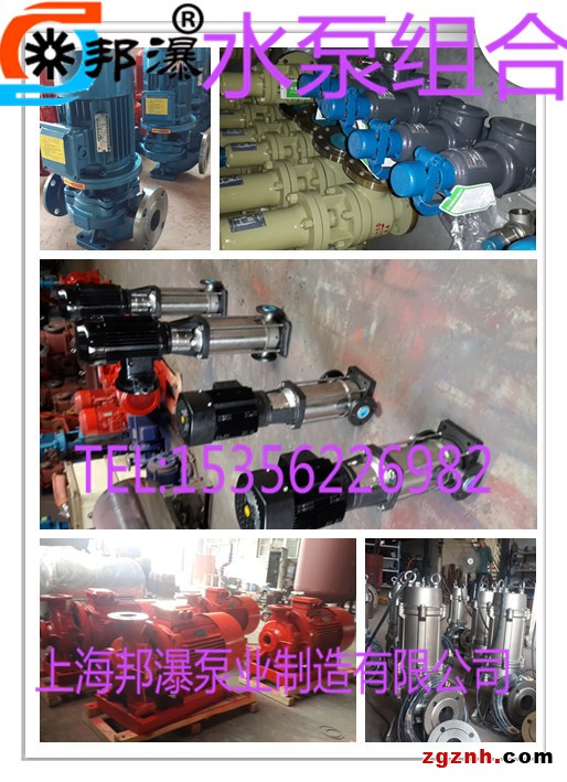 一、CQ不锈钢磁力泵产品概述: CQ型不锈钢磁力泵(简称磁力泵)是将永磁联轴器的工作原理应用于离心泵的新产品,设计合理,工艺先进、具有全密封、无泄漏、耐腐蚀等特点,其性能达到国外同类产品的先进水平。  二、CQ不锈钢磁力驱动泵产品用途: CQ型不锈钢磁力泵结构紧凑、外形美观、体积小、噪音低、运行可靠、使用维修方便。可广泛应用于化工、制药、石油、电镀、食品、电影照相洗印、科研机构、国防工业等单位抽送酸、碱液、油类、稀有贵重液、毒液、挥发性液体,以及循环水设备配套、过滤机配套。特别是漏、易燃、易爆液体的抽送,