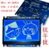 供应70m*65.5mm单色LCD液晶显示模块图形点阵