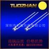 供应高品质直插LED灯珠方形234白发黄发光二极管
