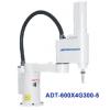 新时达ADT-600X4G300-5四轴SCARA工业机器人