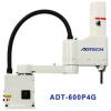 新时达ADT-600P4G四轴SCARA工业机器人
