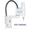 新时达ADT-500x4C200四轴SCARA工业机器人