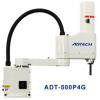 STEP新时达ADT-500P4G四轴SCARA工业机器人