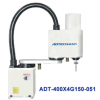 ADT-400X4G150-051四轴SCARA工业机器人