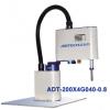 ADT-200X4G040-0.8迷你水平多关节四轴机器人