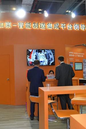 贝加莱——智能制造集成平台领导者亮相2016中国工博会
