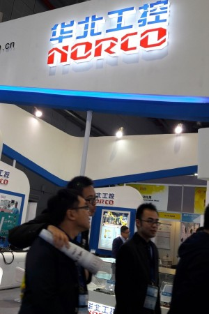 工业电脑领导厂商华北工控闪耀2016中国工博会