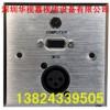 黑色墙壁插座 带投影机接口面板