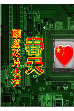 华北工控嵌入式工控机系列产品成功应用在石油/智能停车行业