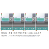 香港在线式选择性波峰焊由深圳台尔佳科技制造
