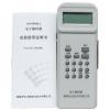 陕西海湾电子编码器、西安编码器安装设计说明书