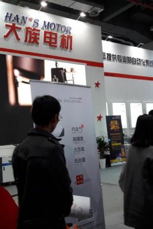 大族电机闪耀登场2016工博会 (10)