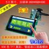 5寸TFT智能彩屏模块 带触摸TP分辨率