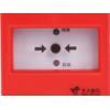 陕西北大青鸟、消火栓按钮M-VM3332A、消防工程