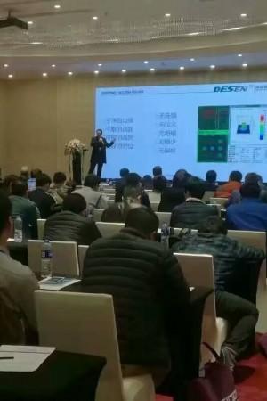 德森精密亮相上海电子智能制造论坛 (9)