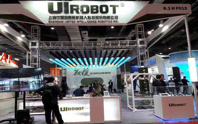 回首工博会:今天要登场机器人有哪些? (5)