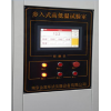 JL-B-HT-40D恒温恒湿试验箱现货销售