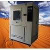 SC-080沙尘试验箱全自动报警功能