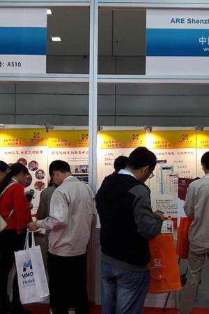2016深圳机器人上的工业
