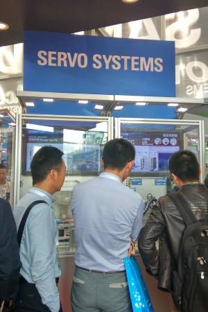 2016深圳国际工业自动化