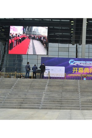 """""""2016深圳国际机器人展""""精彩刹那 (103)"""