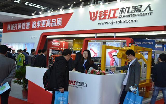 钱江机器人进击2016深圳国际工业自动化及机器人展览会 (7)