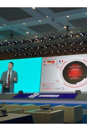 罗克韦尔自动化出席世界智能制造大会 分享互联企业新进程
