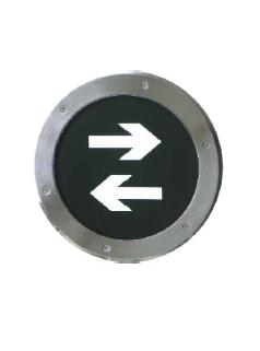 广发伟业  智能疏散照明系统