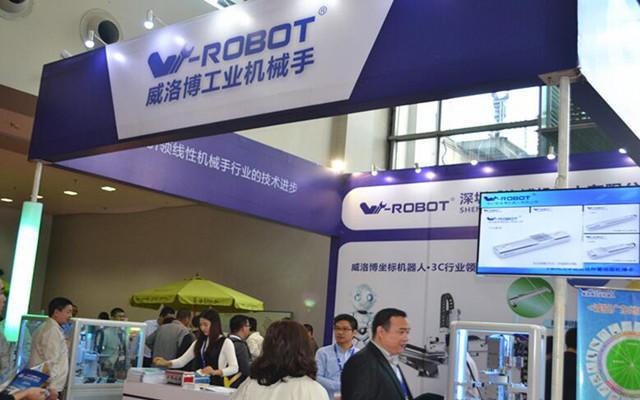 2016深圳国际工业自动化及机器人展览会图集:威洛博、鑫品自动化 (5)