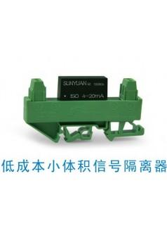 顺源厂家4-20mA(0-20mA)电流环路隔离放大器