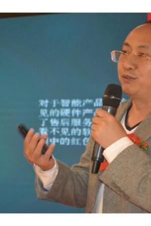 阿鼎科技出席第十八届智能化创新论坛 (10)