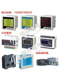 EM720-1R1T-LCD火灾监控探测器