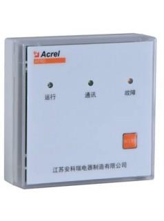安科瑞直销 AFRD-CK1 防火门监控模块(Acrel)二总线IP30