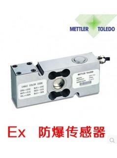 托利多SSH-100X  单点式钢质传感器