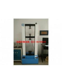 集装箱底板力学试验机、集装箱底板静曲强度试验机