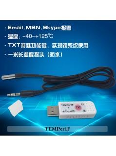 PCsensor厂家直销 HID 小型室内家用USB电子温度计TEMPer1F