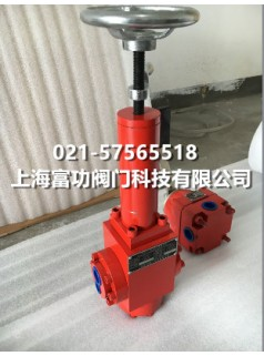 JYS21-25手动调压阀